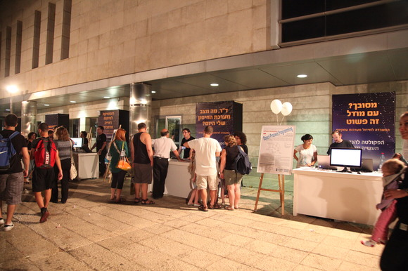 Technion and CS 2012 Researchers Night, photo 357