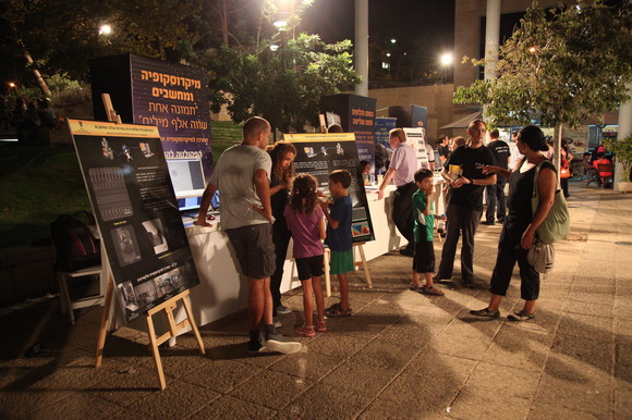 Technion and CS 2012 Researchers Night, photo 359