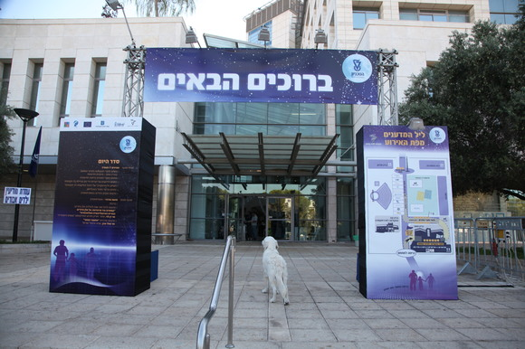 Technion and CS 2012 Researchers Night, photo 36