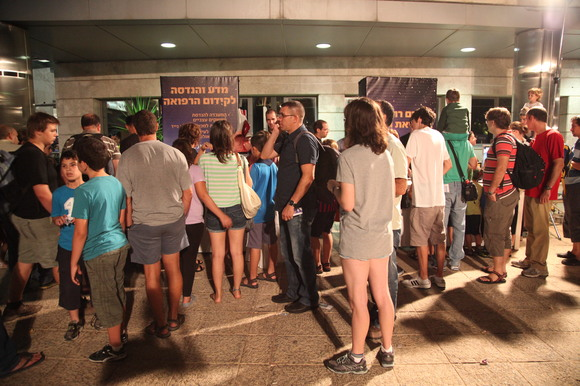 Technion and CS 2012 Researchers Night, photo 360