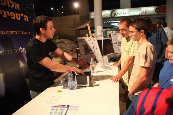 Technion and CS 2012 Researchers Night, photo 361