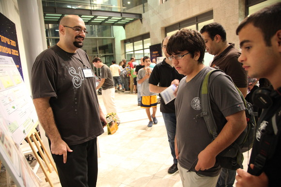 Technion and CS 2012 Researchers Night, photo 375