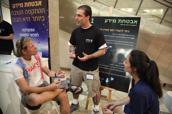 Technion and CS 2012 Researchers Night, photo 379