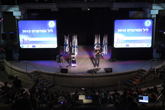 Technion and CS 2012 Researchers Night, photo 381