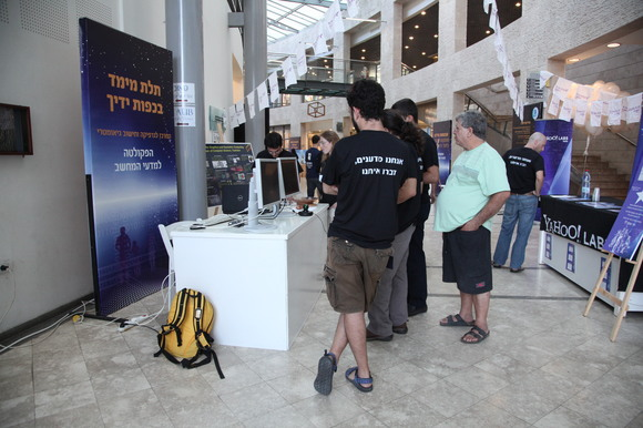 Technion and CS 2012 Researchers Night, photo 4