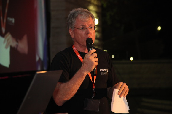 Technion and CS 2012 Researchers Night, photo 401