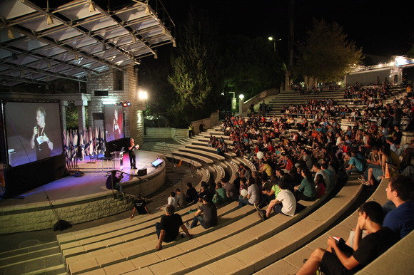 Technion and CS 2012 Researchers Night, photo 403