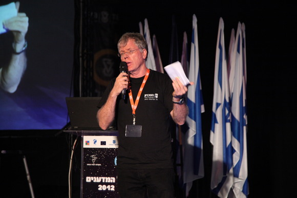 Technion and CS 2012 Researchers Night, photo 407
