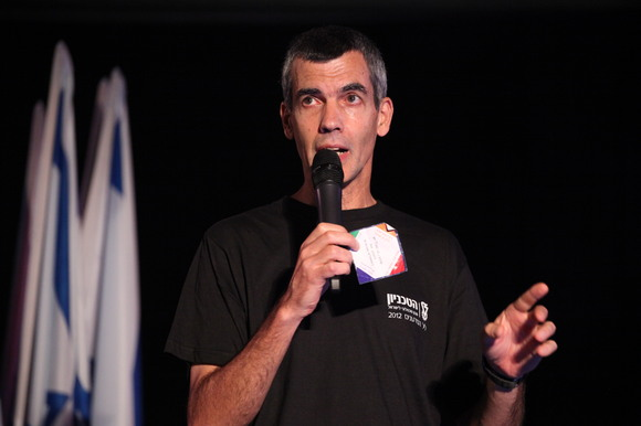 Technion and CS 2012 Researchers Night, photo 412