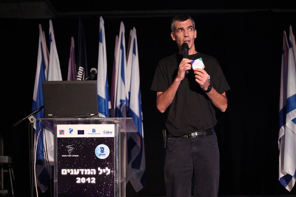 Technion and CS 2012 Researchers Night, photo 414