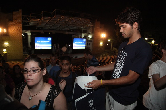 Technion and CS 2012 Researchers Night, photo 439