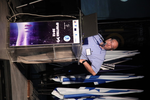 Technion and CS 2012 Researchers Night, photo 447