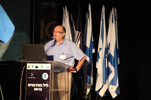 Technion and CS 2012 Researchers Night, photo 449