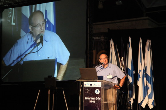 Technion and CS 2012 Researchers Night, photo 451