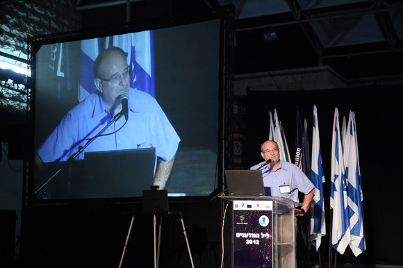 Technion and CS 2012 Researchers Night, photo 452