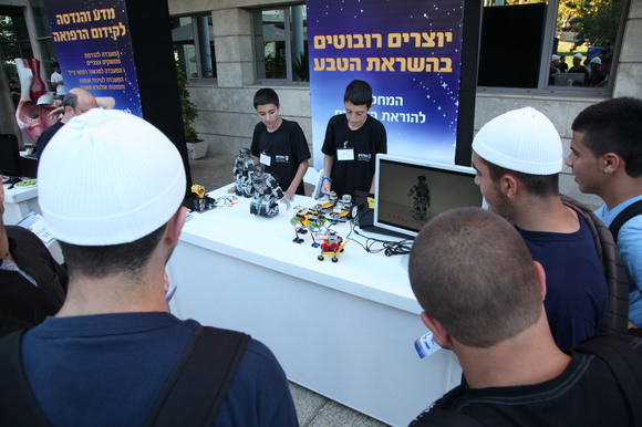 Technion and CS 2012 Researchers Night, photo 48