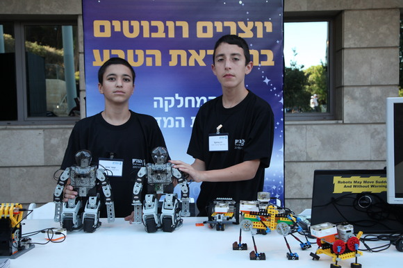 Technion and CS 2012 Researchers Night, photo 49