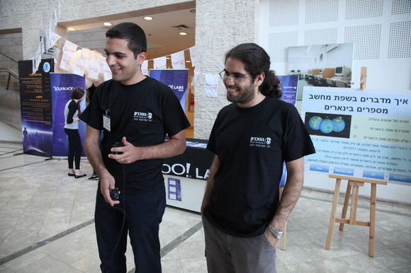 Technion and CS 2012 Researchers Night, photo 5