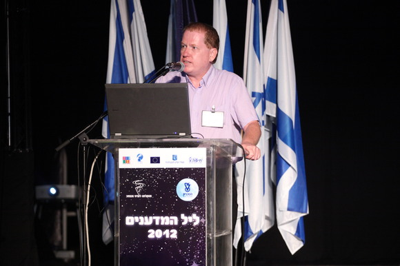 Technion and CS 2012 Researchers Night, photo 501