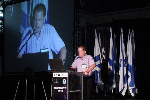 Technion and CS 2012 Researchers Night, photo 508