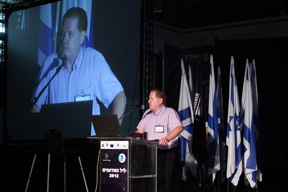 Technion and CS 2012 Researchers Night, photo 509