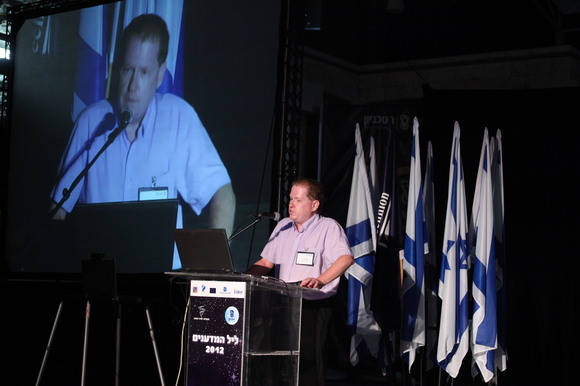 Technion and CS 2012 Researchers Night, photo 510