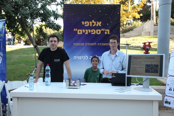 Technion and CS 2012 Researchers Night, photo 52