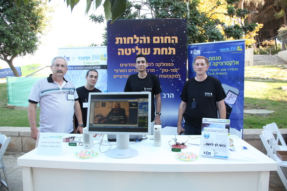 Technion and CS 2012 Researchers Night, photo 54