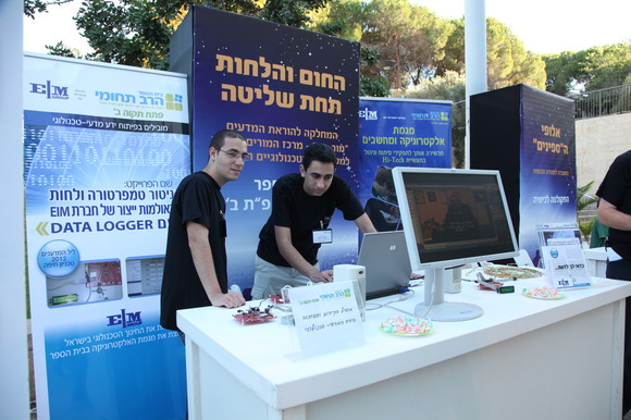 Technion and CS 2012 Researchers Night, photo 55
