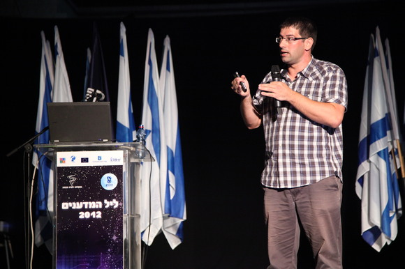 Technion and CS 2012 Researchers Night, photo 551