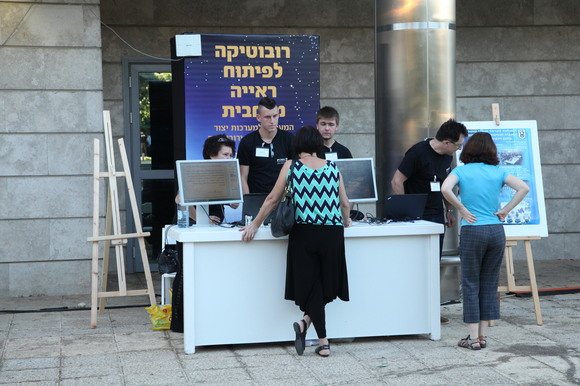 Technion and CS 2012 Researchers Night, photo 57