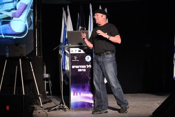 Technion and CS 2012 Researchers Night, photo 582