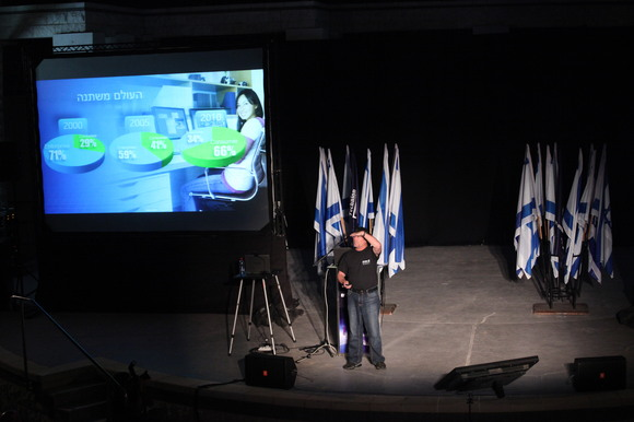 Technion and CS 2012 Researchers Night, photo 587