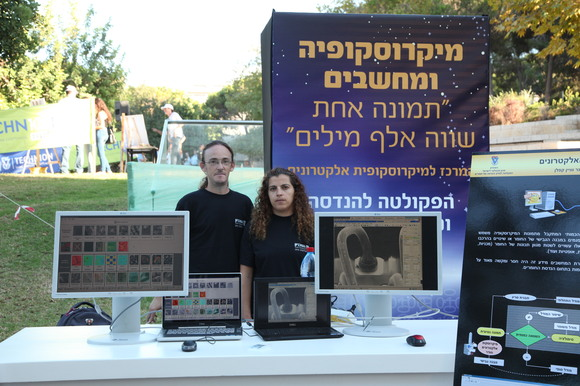 Technion and CS 2012 Researchers Night, photo 59