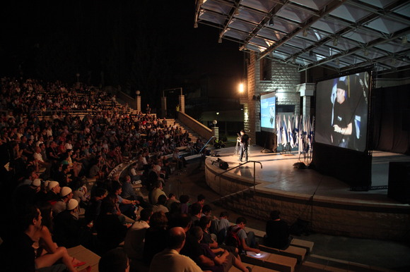 Technion and CS 2012 Researchers Night, photo 599