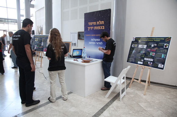 Technion and CS 2012 Researchers Night, photo 6
