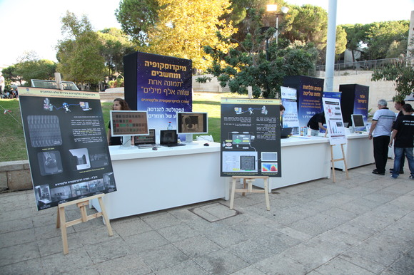 Technion and CS 2012 Researchers Night, photo 61