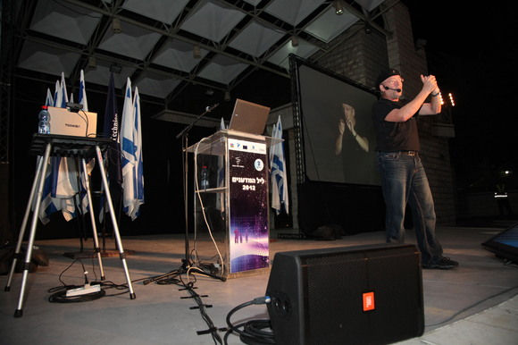 Technion and CS 2012 Researchers Night, photo 611