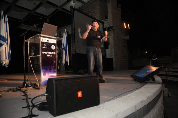 Technion and CS 2012 Researchers Night, photo 613
