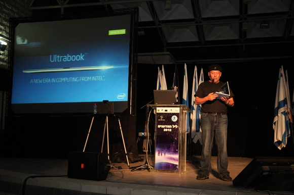 Technion and CS 2012 Researchers Night, photo 614