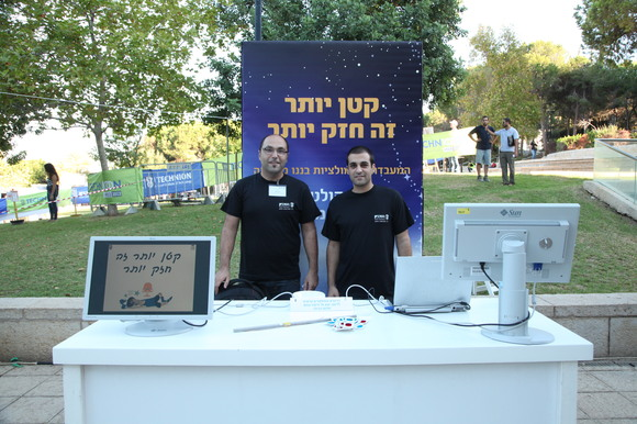 Technion and CS 2012 Researchers Night, photo 62