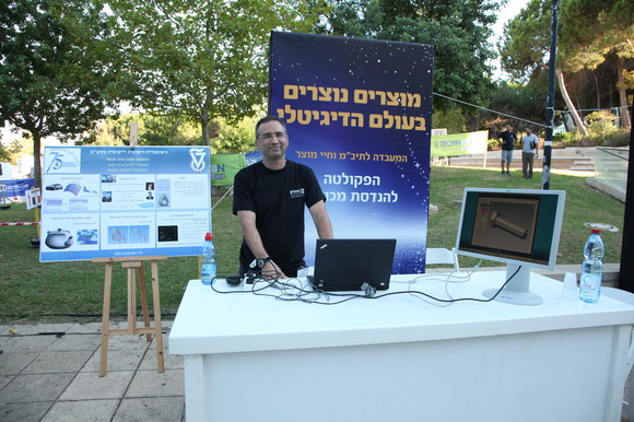 Technion and CS 2012 Researchers Night, photo 63