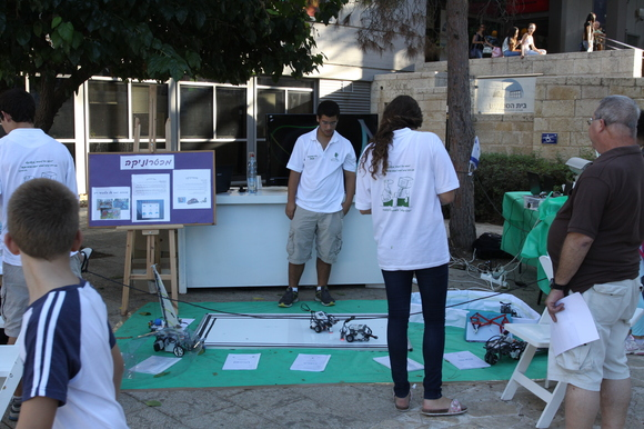 Technion and CS 2012 Researchers Night, photo 645