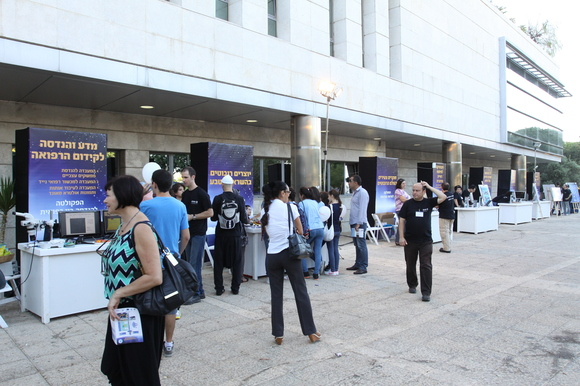Technion and CS 2012 Researchers Night, photo 653