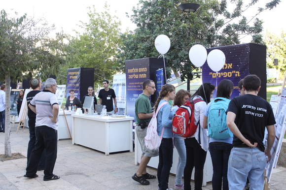 Technion and CS 2012 Researchers Night, photo 654