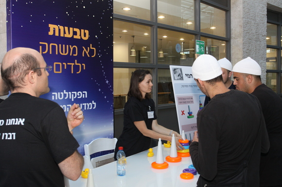 Technion and CS 2012 Researchers Night, photo 656