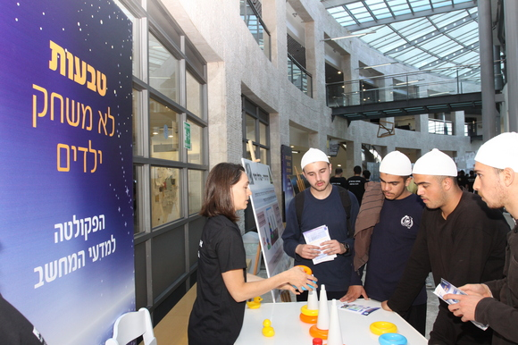 Technion and CS 2012 Researchers Night, photo 657