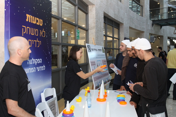 Technion and CS 2012 Researchers Night, photo 658