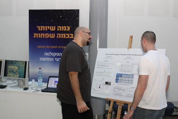 Technion and CS 2012 Researchers Night, photo 659