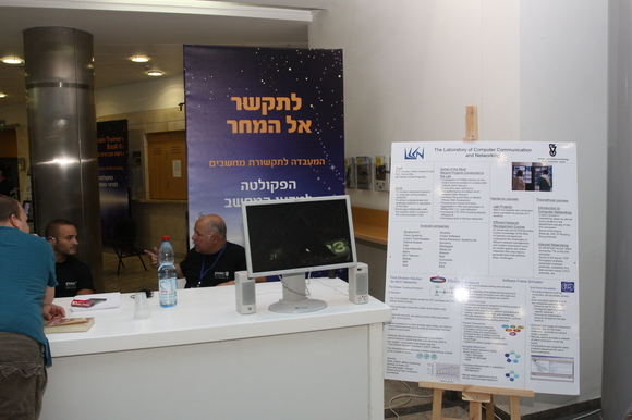 Technion and CS 2012 Researchers Night, photo 661